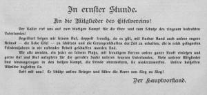 Anzeige aus dem Eifelvereinsblatt im Ersten Weltkrieg. (Eifelverein - Hauptgeschäftsstelle und Eifelbibliothek)